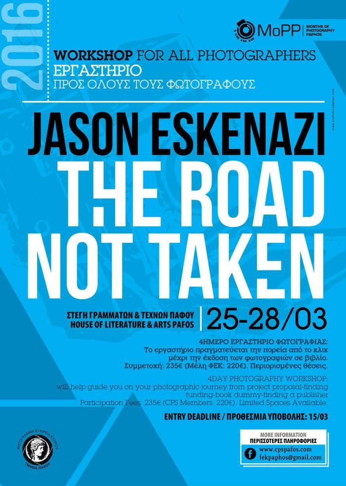 Jason Eskenazi workshop poster