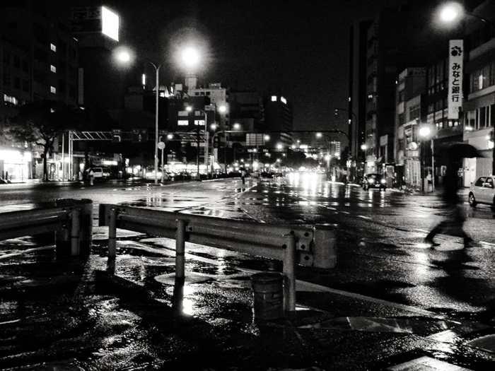 Daido Moriyama 'Record' ebook from Plexus 1