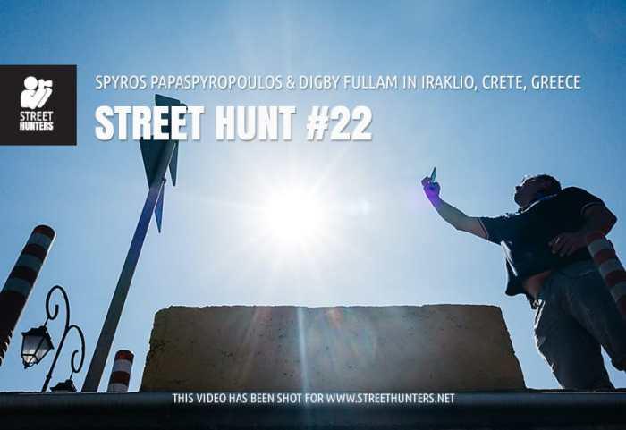 Street Hunt 22