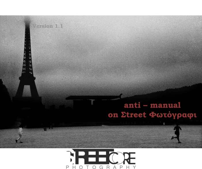 Moscholios Anti-Manual On Street Photography cover