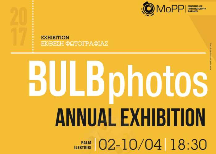 MoPP Pafos BULBphotos Annual Exhibition 2017 cover
