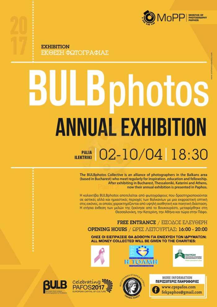 MoPP Pafos BULBphotos Annual Exhibition 2017