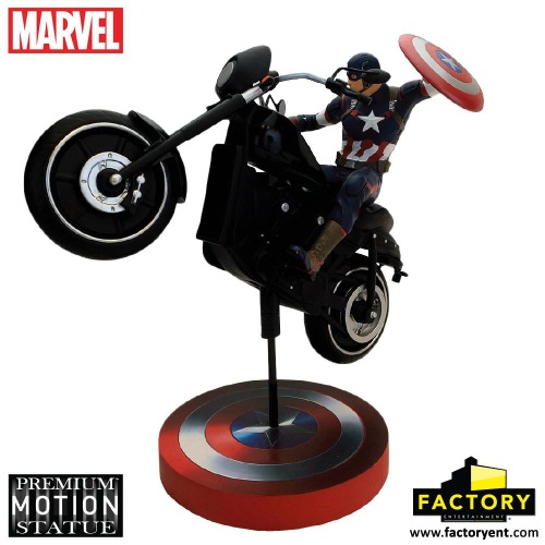 Captain America Rides Marvel Premium Motion Statue