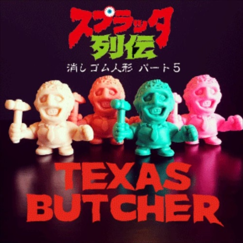Keshi texas chainsaw massacre