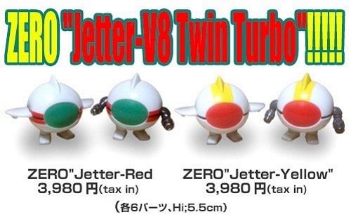 zero jetter red