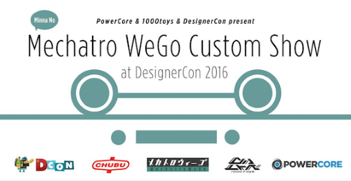 mechatro-wego-custom-show-at-designercon-2016