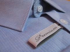 premium-991221__180
