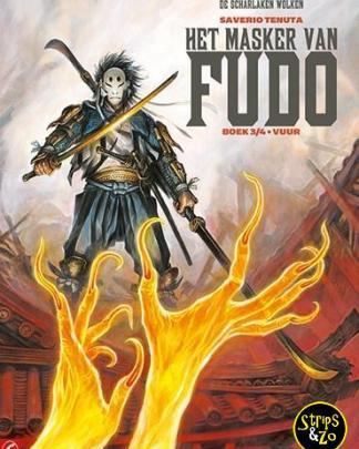 Masker van Fudo, Het 3 - Vuur