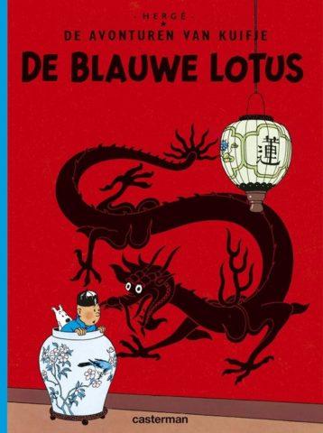 Kuifje 5, blauwe lotus, strip, stripboek, stripverhaal, album, kopen, bestellen