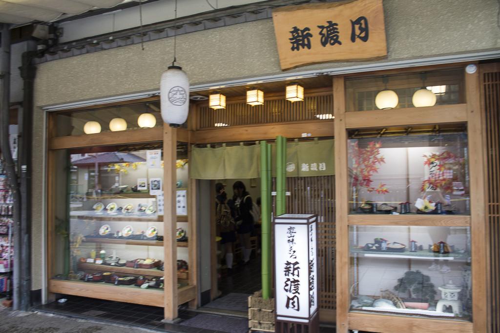 lunch in Arashiyama