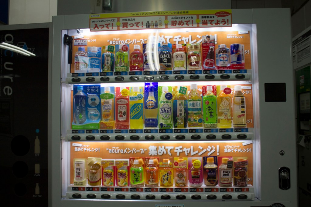 Japanese vendin machine
