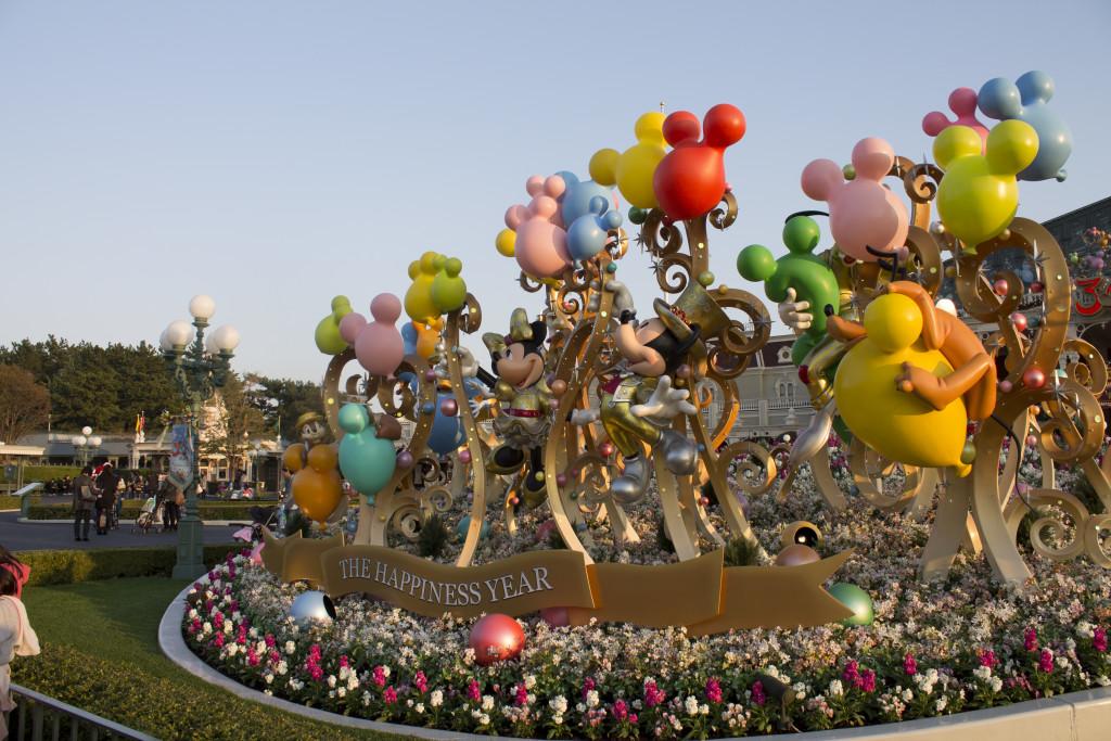 Tokyo Disneyland theme