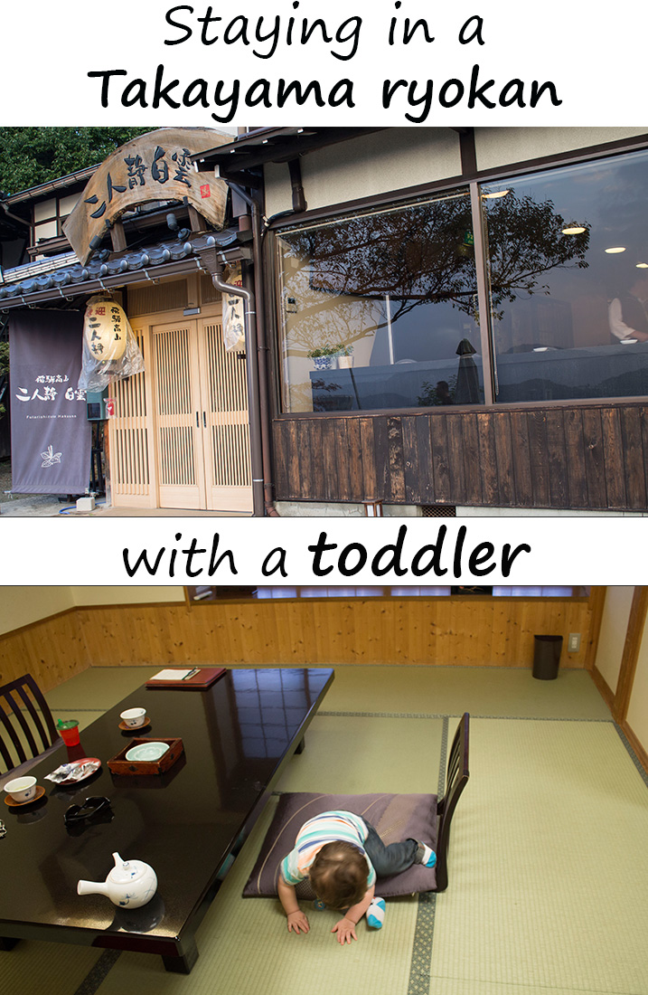 Ryokan with a toddler