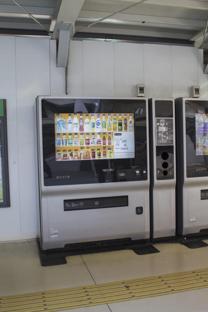 vending machine Japan