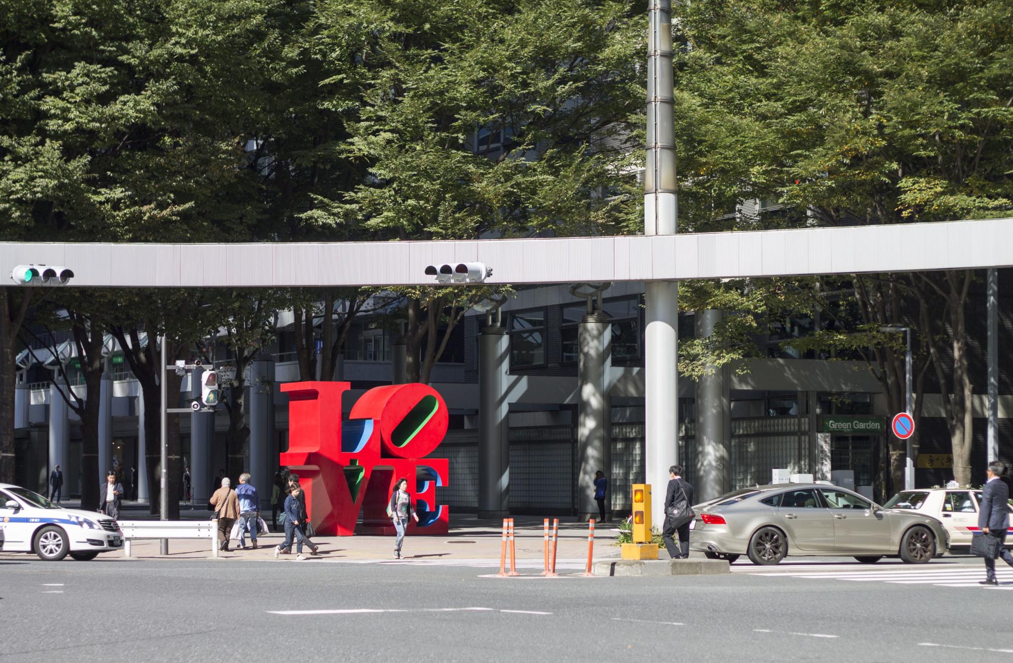Love sculpture Tokyo