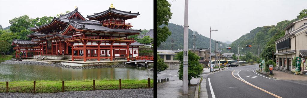 Japan Uji itinerary