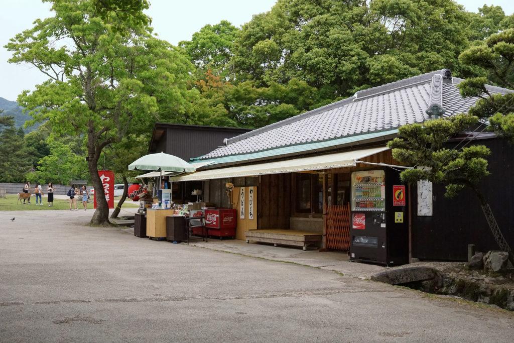 Nara Park store