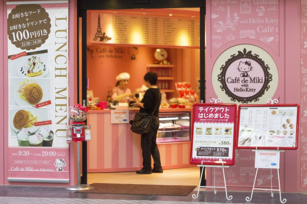 Cafe de Miki with Hello Kitty, Himeji