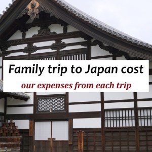 family trip to japan trip cost