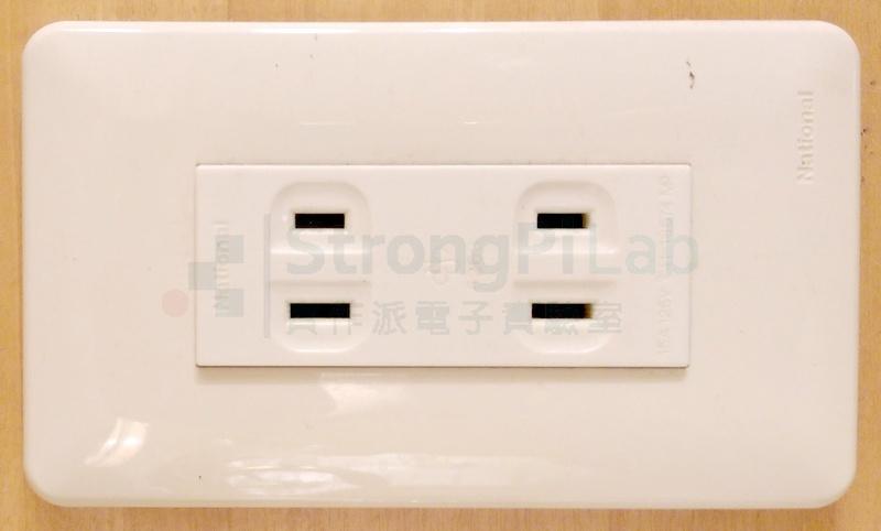 電源插座窄的是火線,寬的是 中性線