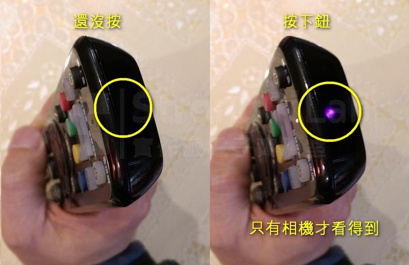 遙控器-紅外線發射器可以被數位相機捕捉到