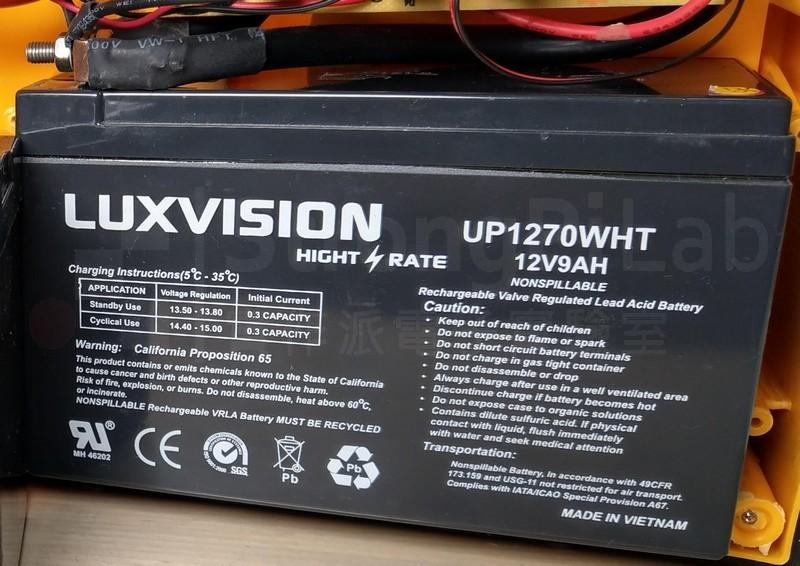 新買的鉛酸電池