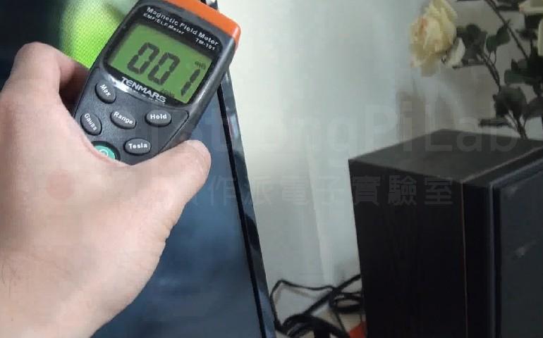 LCD液晶電視的電磁波-測得1mG