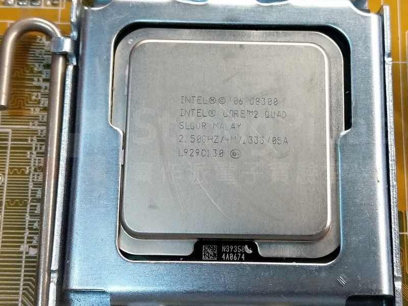 Intel CPU Core 2 QUAD Q8300