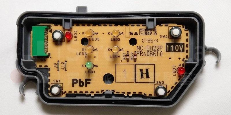 熱水瓶 的控制面板