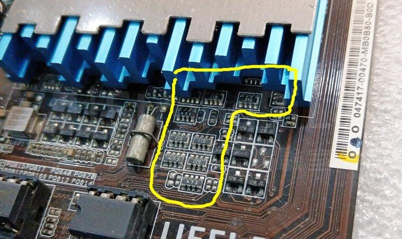 網路說是晶片組附近的排阻故障
