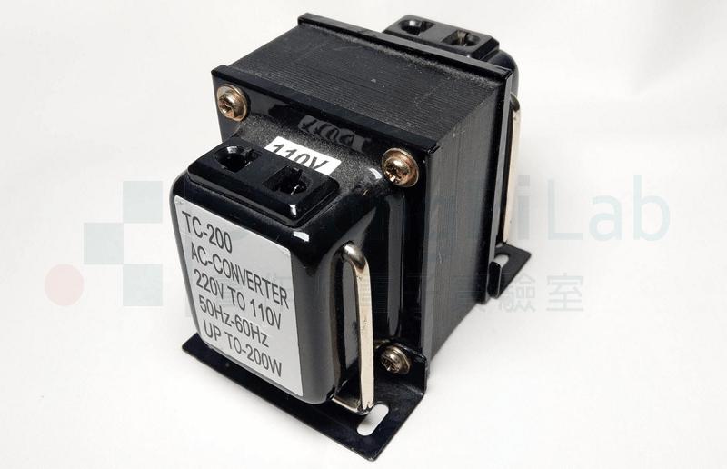 110V與 220V 互轉的變壓器