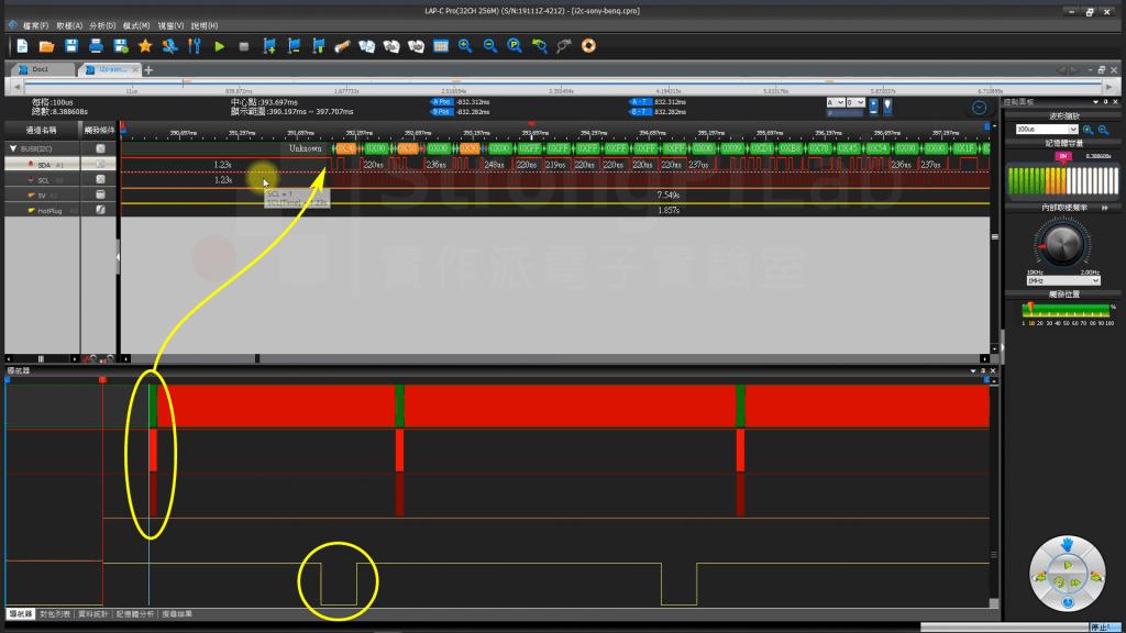 攝影機重插拔的HDMI不正常時序圖