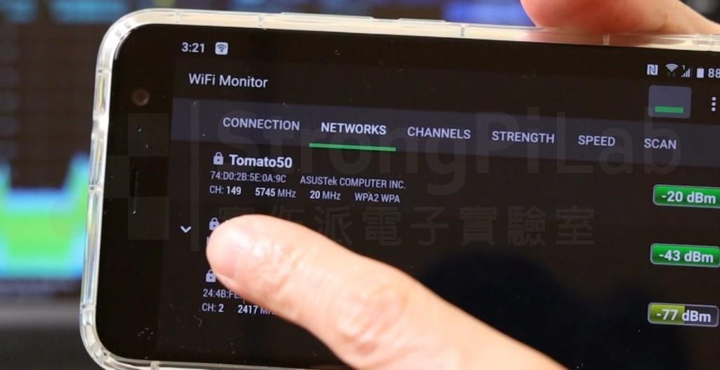 利用手機APP得知連線名稱與頻率