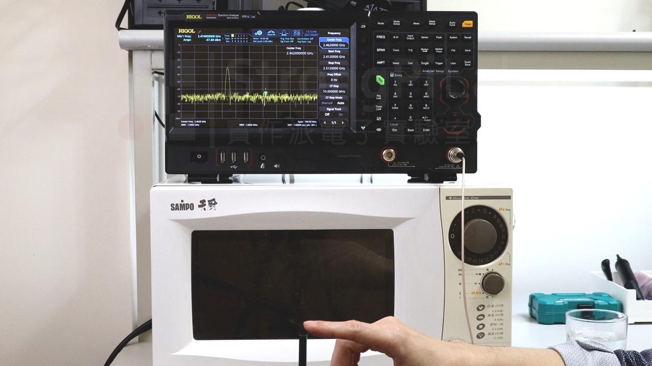 微波爐電磁波 的量測環境