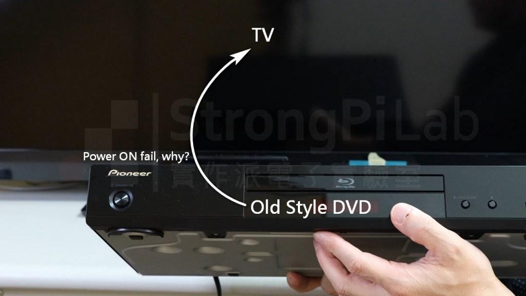 停產的DVD player無法利用CEC做電源連動