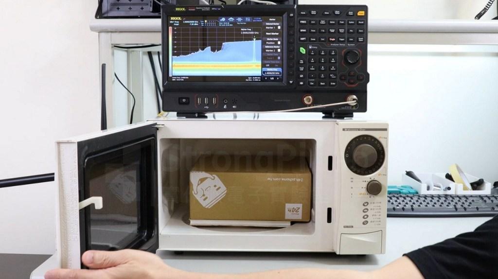 加熱紙箱測量波長