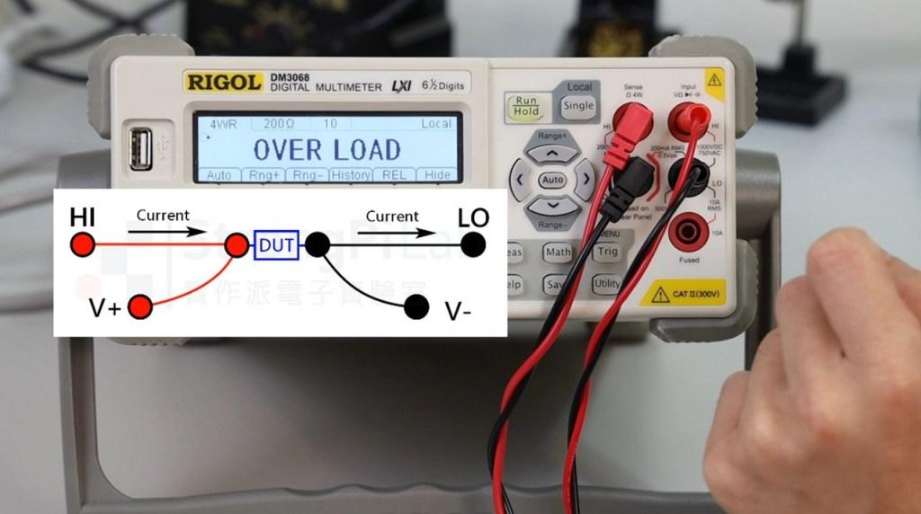 小電阻需要用四線式測量