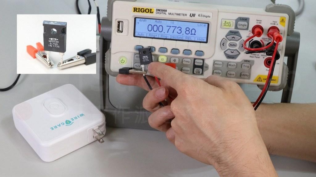 四線式的電阻測量較為精準