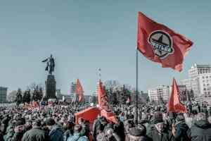 5 years after Ukraine coup, 'Building communist organization is first priority'