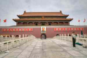 The evolving Tiananmen Square narrative, Part 2