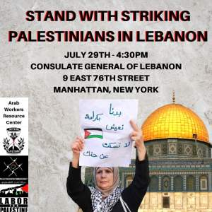 New York: Solidarity with Palestinian refugees in Lebanon