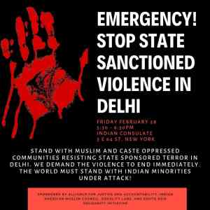 New York Emergency Protest Feb. 28: Stop State Sanctioned Terror!