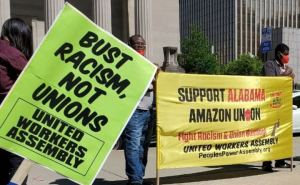 Baltimore May Day: Bust racism, not unions!