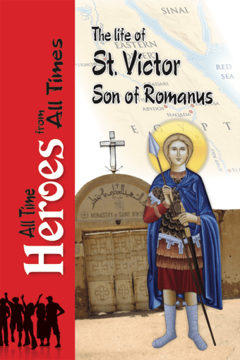The Life of Saint Victor: St Shenouda Press- Coptic Orthodox Store