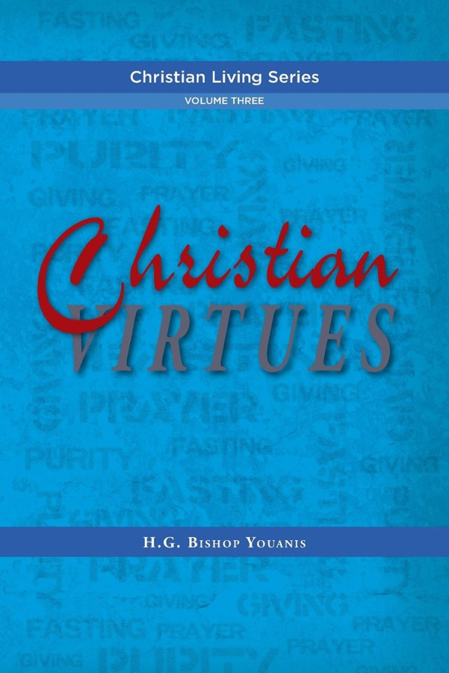 Christian Virtues - St Shenouda Monastery Publications Store