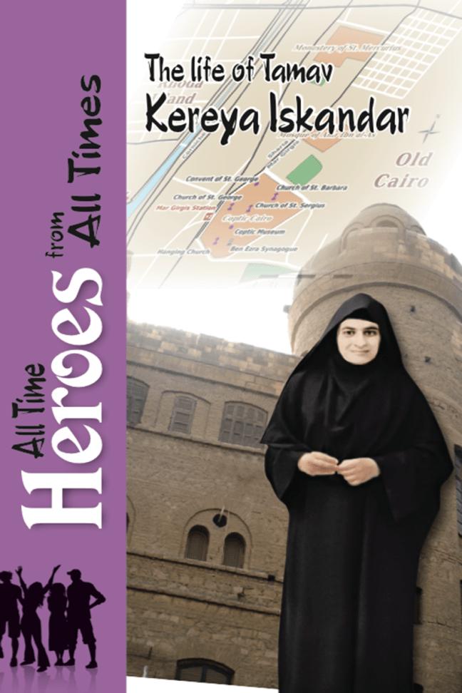 The Life Of Tamav Kereya Iskandar - St Shenouda Monastery Publications
