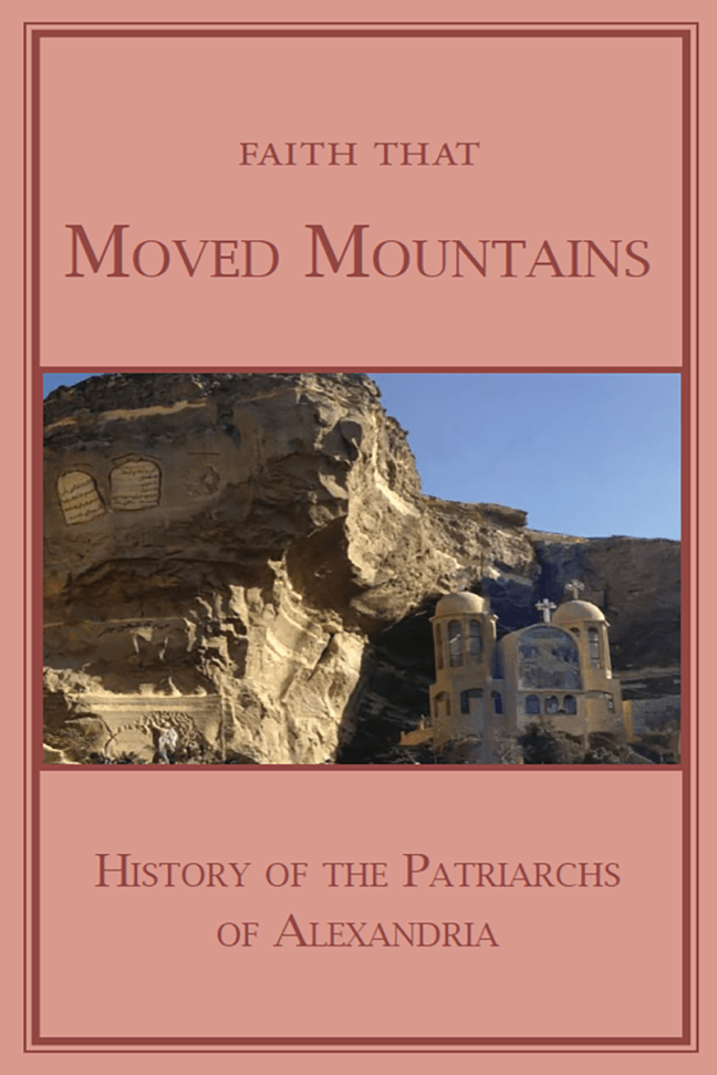 Faith That Moved Mountains - Ebook