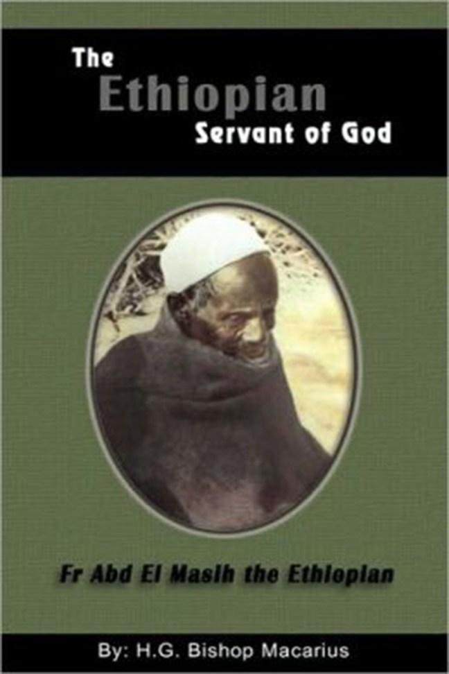 The Ethiopian Servant Of God Book Cover - St Shenouda Press