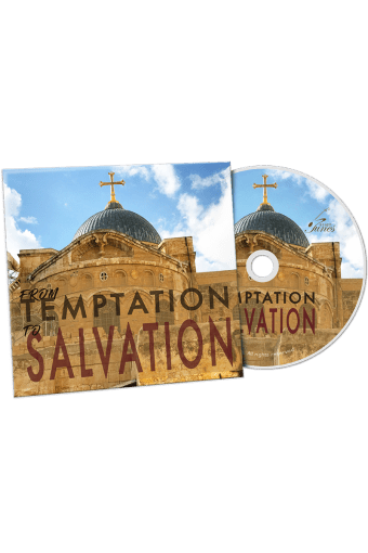 From Temptation To Salvation Album | St Shenouda Press Orthodox Store