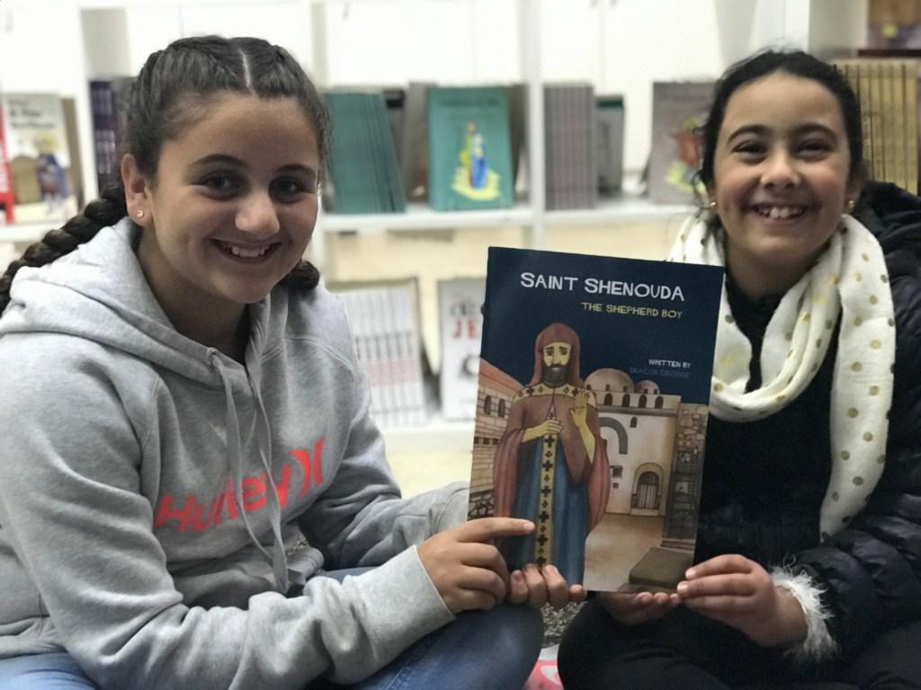 Orthodox Kid's Book | St Shenouda the Shepherd Boy